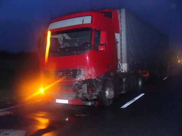 1405173414 1 В Подмосковье в ДТП с грузовиком погиб трехлетний ребенок