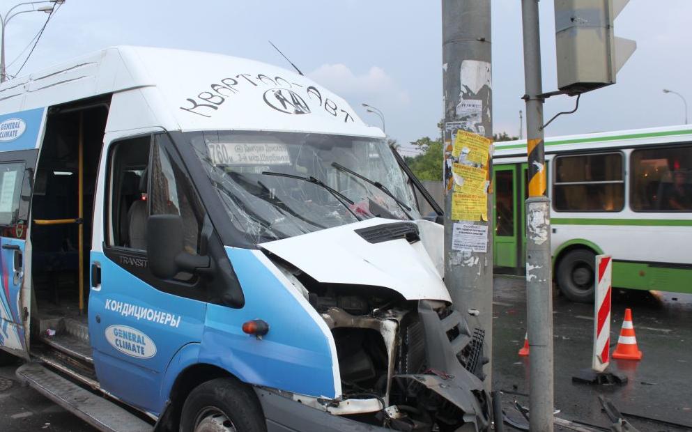 QIP Shot Screen 567 ДТП с участием маршрутки произошло в Москве на Варшавском шоссе