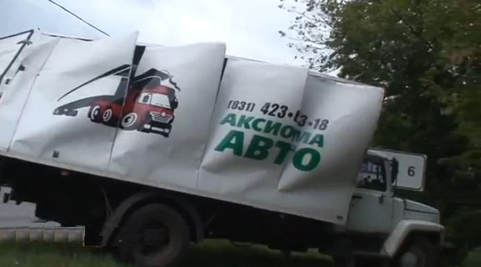 QIP Shot Screen 630 В Балашихе на шоссе Энтузиастов произошла автомобильная авария
