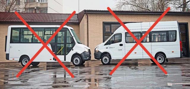 В России запретят Blablacar ? фото